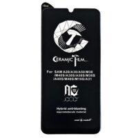 خرید محافظ صفحه سامسونگ Galaxy A20 سرامیکی مات Mietubl