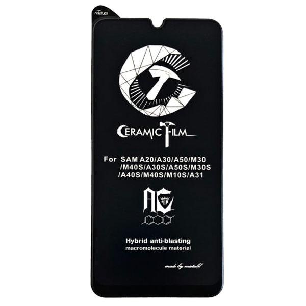 خرید محافظ صفحه سامسونگ Galaxy A30s سرامیکی مات Mietubl