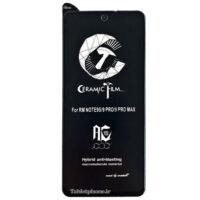 خرید محافظ صفحه شیائومی Redmi Note 9 Pro/Note 9S سرامیکی مات Mietubl