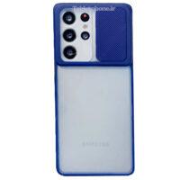خرید قاب محافظ دوربین سامسونگ Galaxy S21 Ultra مدل پشت مات