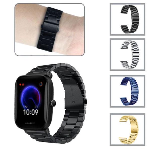 بند فلزی ساعت هوشمند آمازفیت Amazfit Bip U مدل 3Bead