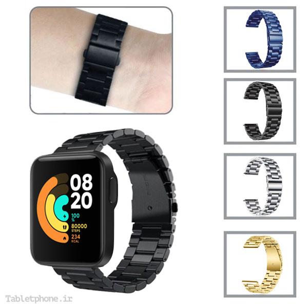 بند فلزی ساعت شیائومی Mi Watch Lite مدل 3Bead