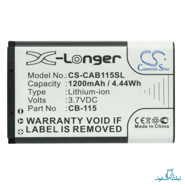 CAT B100 Battery-Buy-Price-Online