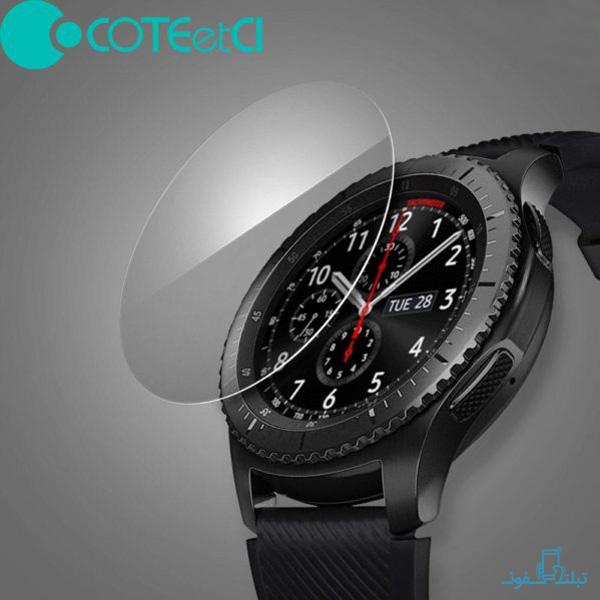 قیمت خرید محافظ صفحه ساعت هوشمند سامسونگ گلکسی Gear S3