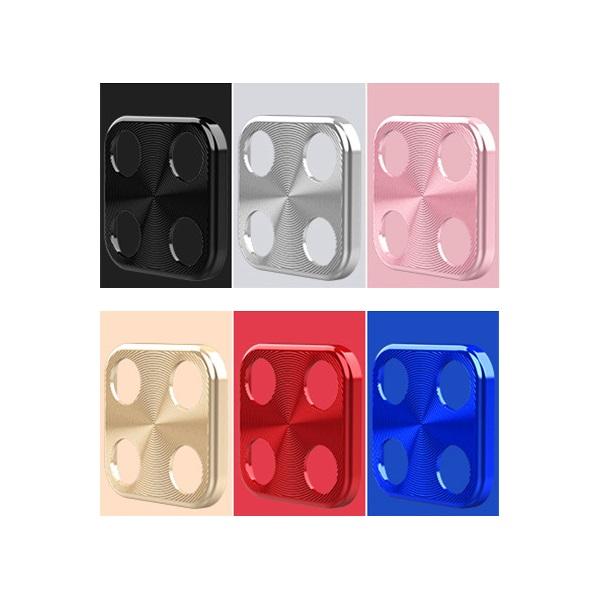 خرید محافظ فلزی دوربین گوشی سامسونگ گلکسی A12