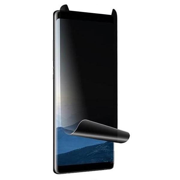 خرید محافظ صفحه سرامیکی پرایوسی گوشی سامسونگ گلکسی S8