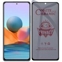 خرید محافظ صفحه سرامیکی گوشی شیائومی ردمی Note 10 Pro/Pro Max مدل Privacy