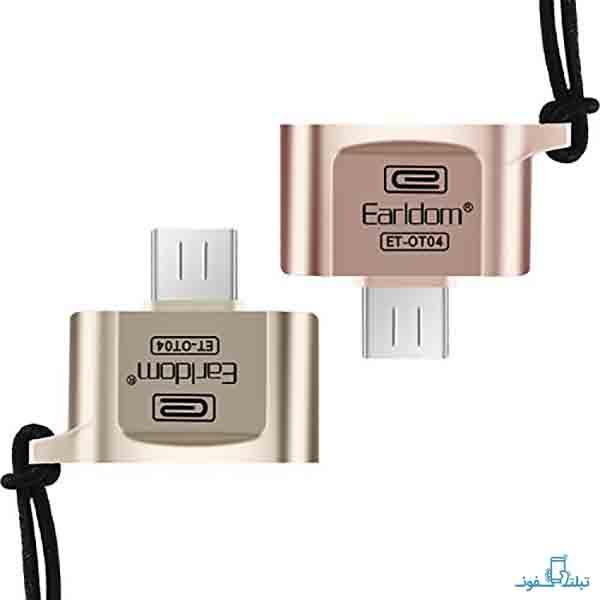 مبدل ارلدام USB به MicroUSB مدل ET-OT04