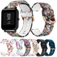 خرید بند سیلیکونی طرح دار ساعت هوشمند شیائومی امیزفیت بیپ
