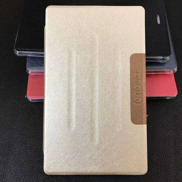 خرید کیف فولیو تبلت لنوو تب M10 مدل X605