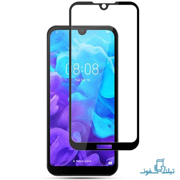 Full Glass Screen For Huawei Y5 2019