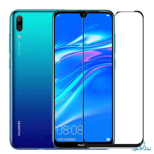 Full Glass Screen Protector For Huawei Y7 Prime – 2019-buy-shop