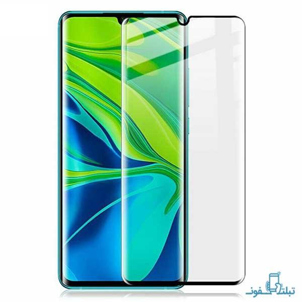 Full Glass Screen Protector For Xiaomi Mi CC9 Pro