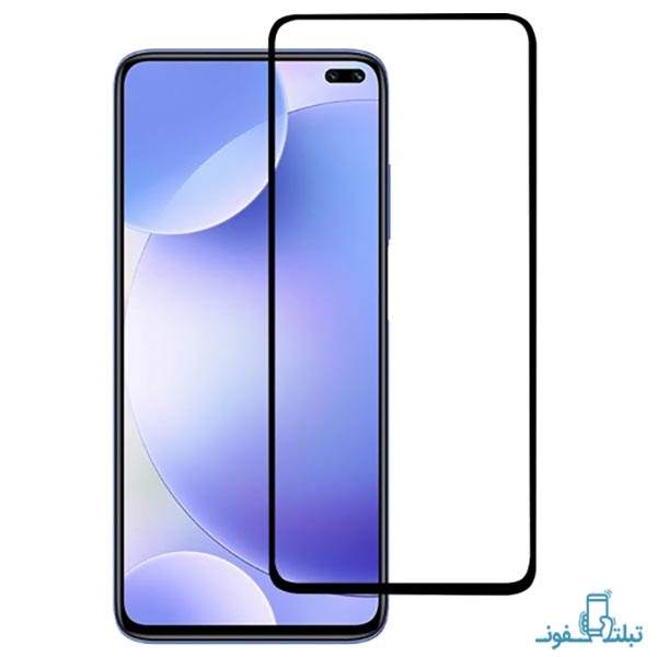 Full Glass Screen Protector For Xiaomi Redmi K30