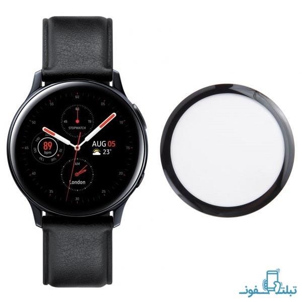 محافظ تمام صفحه ساعت هوشمند سامسونگ گلکسی واچ اکتیو 2