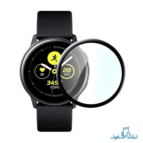 Full Glass Screen Protector for Samsung Galaxy Watch Active-buy