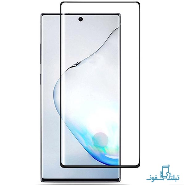 Full Glass Screen for Samsung Galaxy Note 10