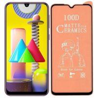 خرید محافظ تمام صفحه سرامیکی مات گوشی سامسونگ Samsung Galaxy M31