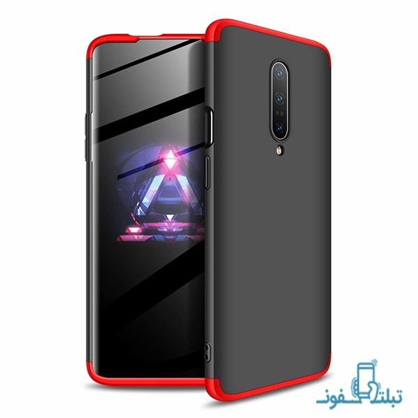 GKK 360 Full Protective Phone Case For OnePlus 7 Pro-buy-shop