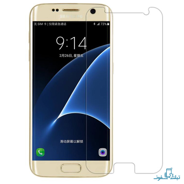 Galaxy S7-Buy-Price-Online