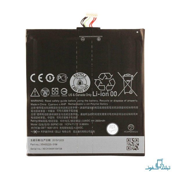 HTC B0P9C100 2600mAh Mobile Phone Battery For HTC Desire 816-Buy-Price-Online
