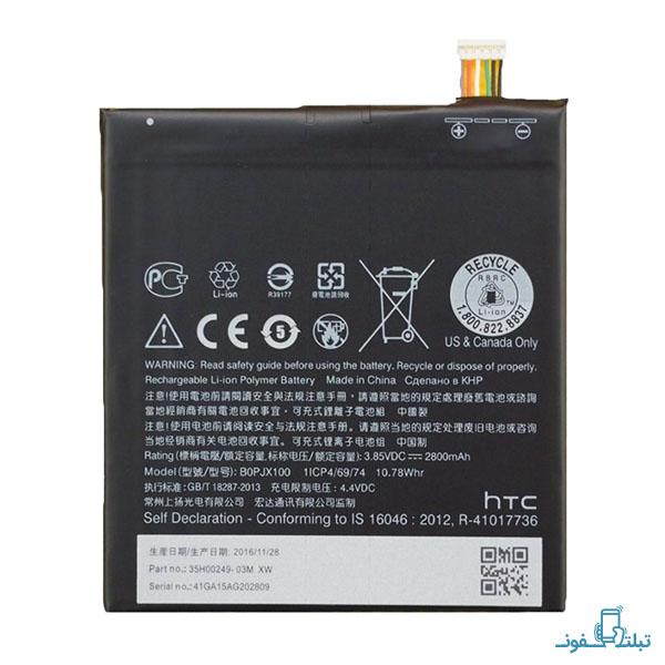 قیمت خرید باتری گوشی موبایل اچ تی سی دیزایر 728