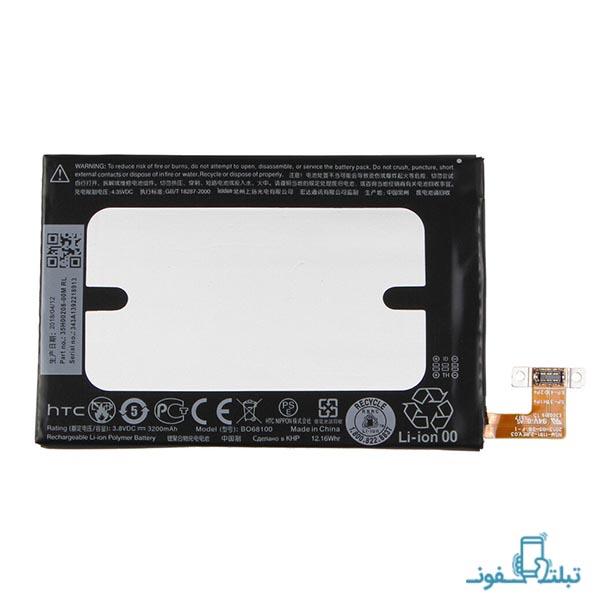 باتری گوشی اچ تی سی باترفلای S مدل BO68100