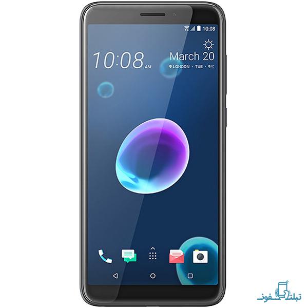 HTC Desire 12-1-Buy-Price-Online