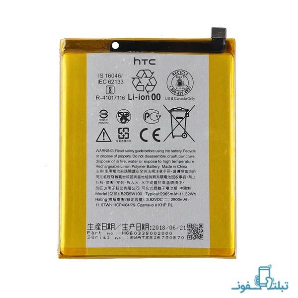 باتری گوشی HTC دیزایر 12 مدل B2Q5W100