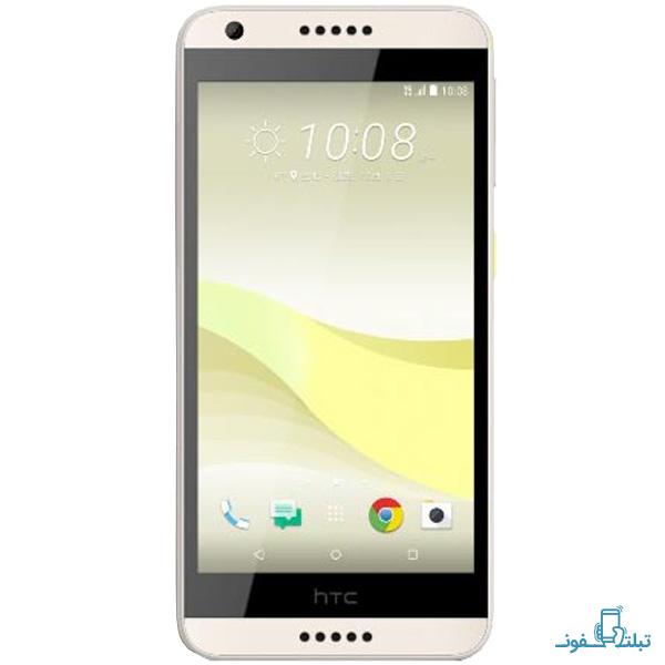 HTC Desire 650-1-Buy-Price-Online