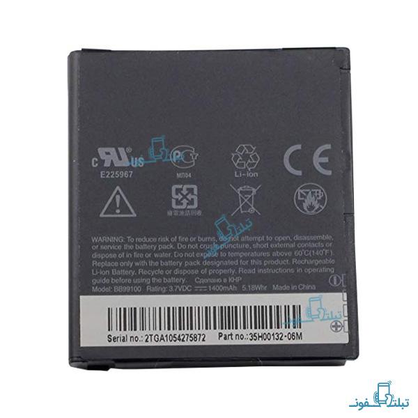 HTC G7 G5 BB-99100 battery-Buy-Price-Online