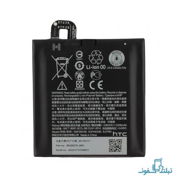 باتری گوشی اچ تی سی یو پلی مدل B2PZM100