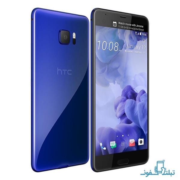 گوشی موبایل اچ تی سی یو الترا نسخه 128 گیگابایت