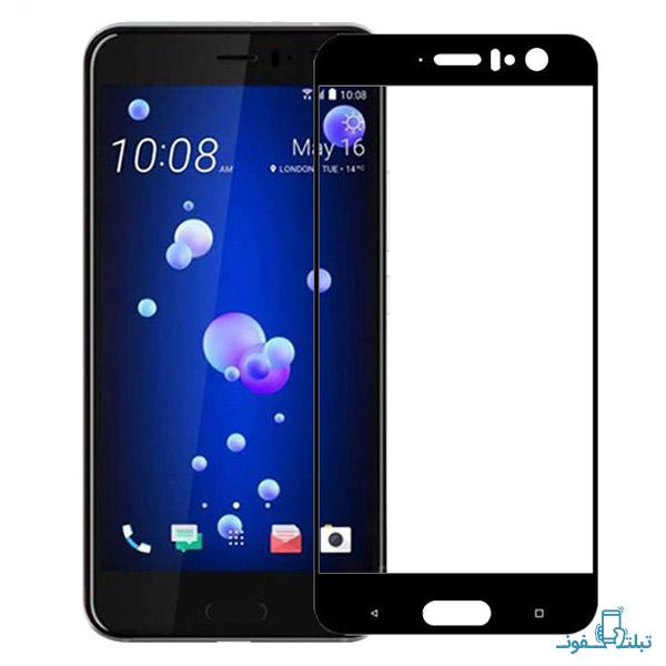 HTC U11 Full Glass-Buy-Price-Online