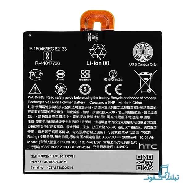 باتری گوشی اچ تی سی یو 11 لایف مدل B2Q3F100