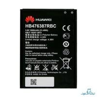 قیمت خرید باتری گوشی موبایل هواوی G750