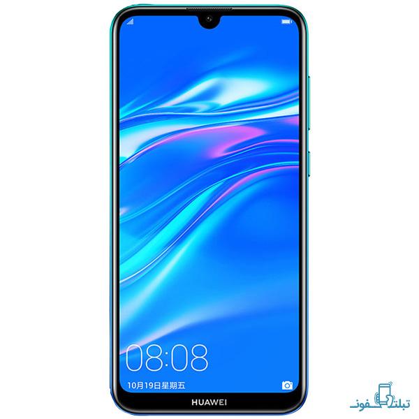 Huawei Enjoy 9-1-Buy-Price-Online