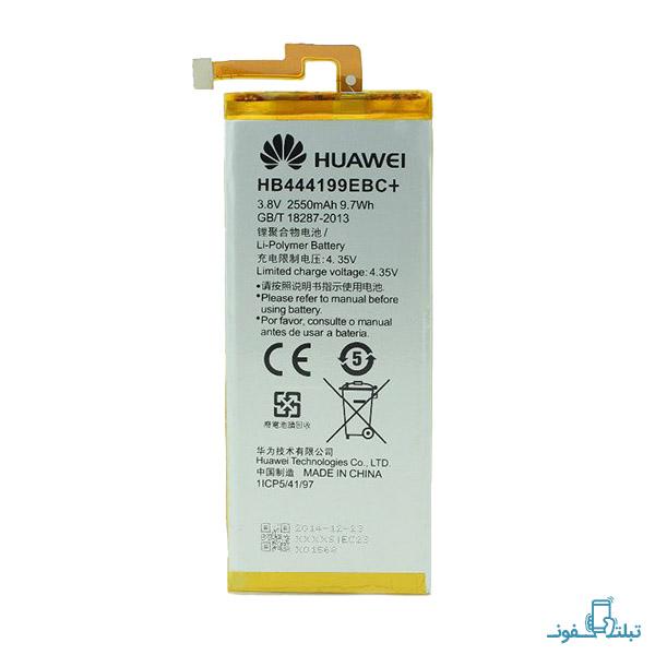 قیمت خرید باتری گوشی موبایل هواوی آنر 4C