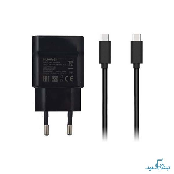 Huawei HW-050300E00 Wall Charger With USB-C Cable 1-Buy-Price-Online