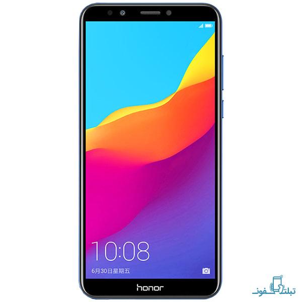 Huawei Honor 7C-1-Buy-Price-Online