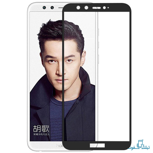 Huawei Honor 9 Full Glass Screen-Buy-Price-Online