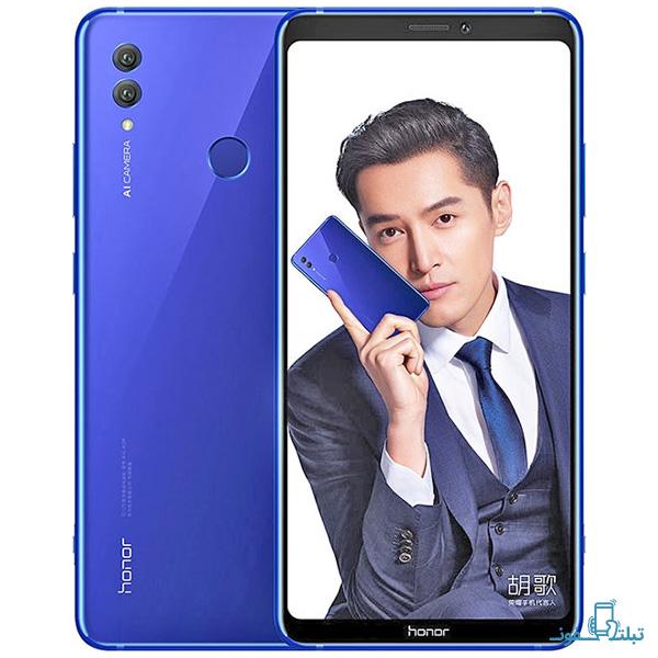 Huawei Honor Note 10-1-Buy-Price-Online
