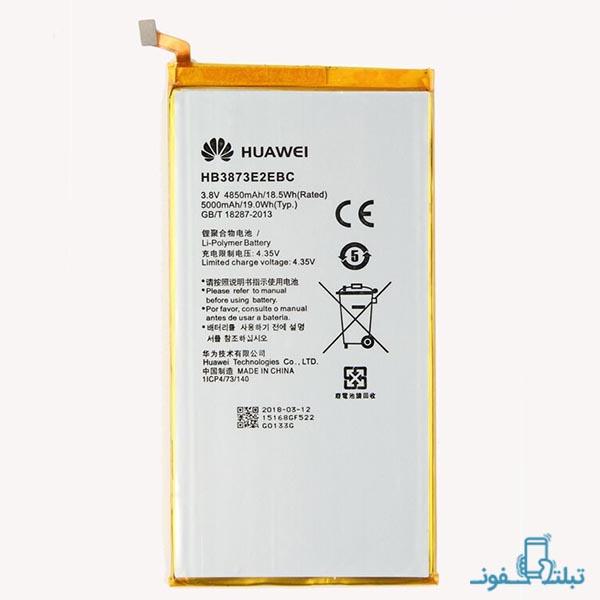 باتری گوشی هواوی هانر X1 مدل HB3873E2EBC