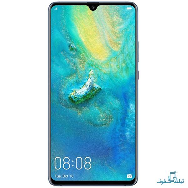 Huawei Mate 20 X-1-Buy-Price-Online