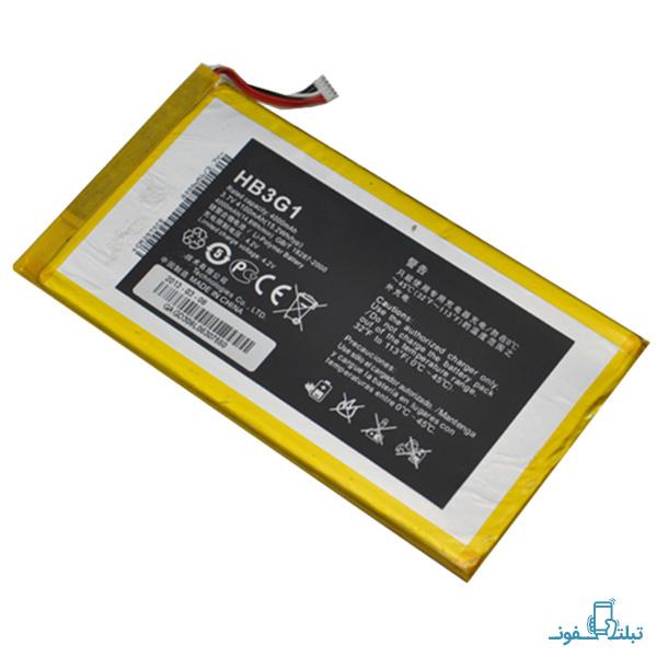 قیمت خرید باتری تبلت هواوی Mediapad 7