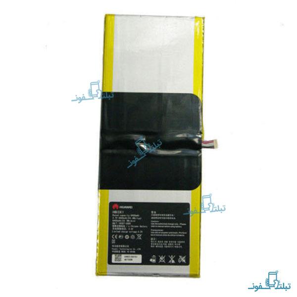 Huawei MediaPad 10 S10-Buy-Price-Online