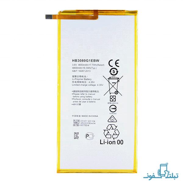 باتری تبلت هواوی مدیاپد T1 S8 مدل HB3080G1EBW