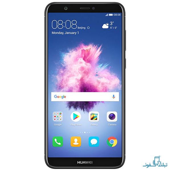 Huawei P Smart-1-Buy-Price-Online
