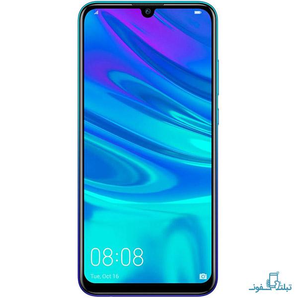 Huawei P Smart (2019)-1-Buy-Price-Online