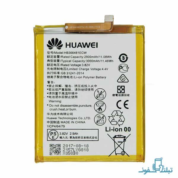 باتری اصلی گوشی Huawei P9
